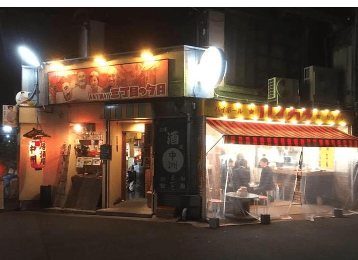 ハイカラ店舗画像