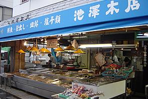 上町池澤本店_店舗画像