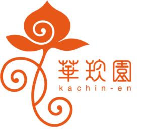 華珍園ロゴ